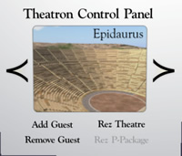 Theatres can be rezzed using the Control panel.