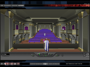 The original Theatron environment in 'Full screen mode'.